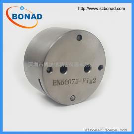 EN50075-Fig2测试插头互换性的量规