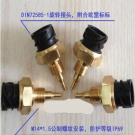 供应福伊特 缓速器 温度传感器 热电阻温度传感器 温度变送器
