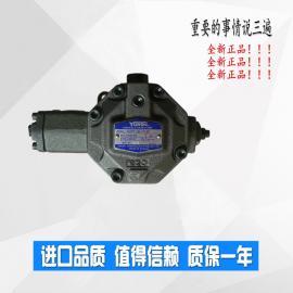 油研YUKEN叶片泵SVPF-30-70-B-20 YUKEN双联叶片泵