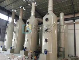 气体净化塔生产厂家-港骐