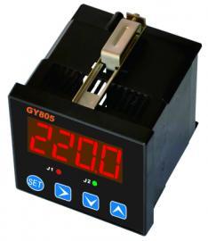 GY805 智能电流表(国森牌)