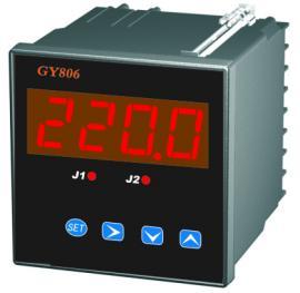 GY806 智能电流表(国森牌)