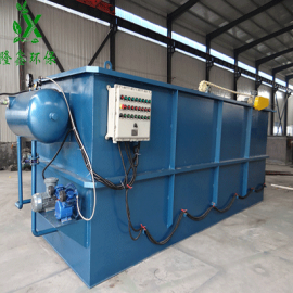 工业及市政污水处理设备平流式溶气气浮机