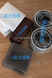 金科、科瑞特、正境YWJC-LD1100II系列高效过滤器、过滤棉、滤芯