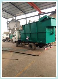 化妆品生产车间污水处理设备/大型高效溶气气浮机