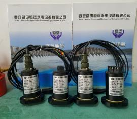 电站水库NDPS-0.2-4-H/V低频振动传感器