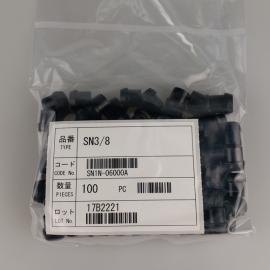 进口NITTA MOORE英制黑色塑料管夹 尼龙卡套接头配件