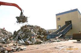 大型废铁破碎机 废钢破碎机 废钢铁回收设备