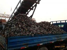 金属边角料破碎机/废钢角料破碎机生产线/废铁角料粉碎机厂家
