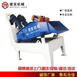 新型细沙回收机 细沙提取机 尾矿回收装置供应商