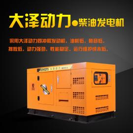 35KW静音柴油发电机带电焊机用