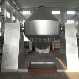 昌实干燥专业制作双锥真空干燥机 双锥真空回转干燥机