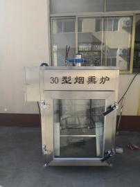 全自动500烟熏炉 烟熏炉厂家 烟熏炉设备