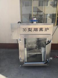 烧鸡烟熏炉 烟熏炉厂家 烟熏炉设备