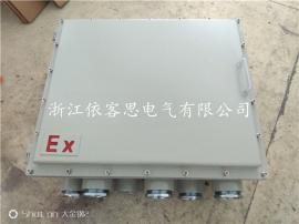 铝合金防爆接线箱内部安装氧化锌避雷器