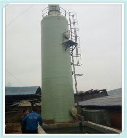 油墨粉尘废气处理/玻璃钢脱硫塔(废气净化装置)