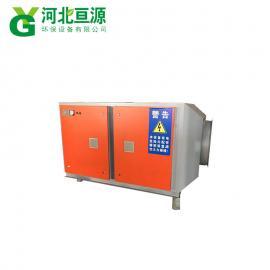 供应废气净化设备活性炭一体机uv光解净化设备