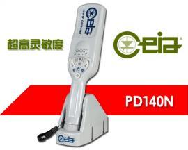 意大利启亚PD140N手持金属探测器充电款