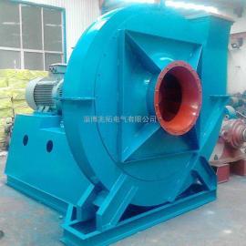 M9-26煤粉离心风机