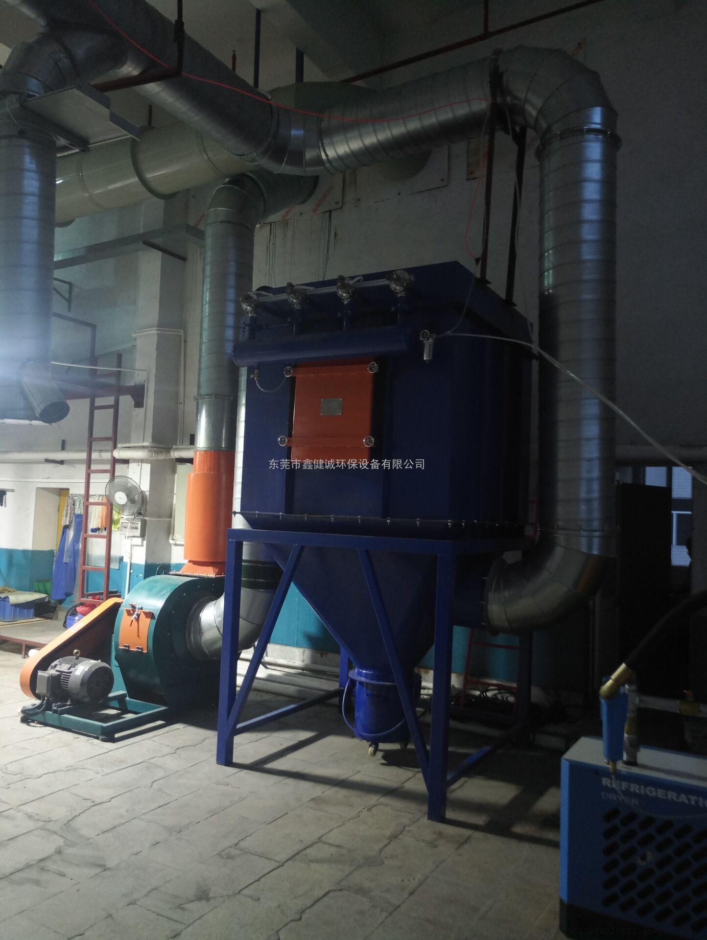 滤筒式脉冲防爆集尘器、布袋式脉冲防爆除尘器