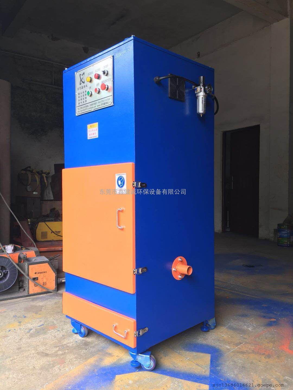 移动式脉冲防爆集尘器、滤筒式单配防爆集尘机