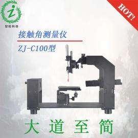 接触角测量仪 水滴角测试仪 表面能测量 智检科技 ZJ-C100