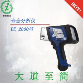 美国伊诺斯合金分析仪 DE-2000 手持式光谱仪
