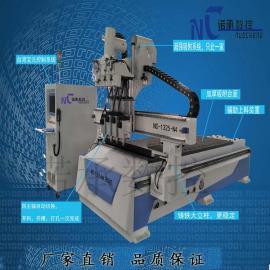nc-1325板式数控下料机 整体家具 木工数控开料机