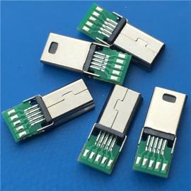 短体焊线式MINI公头10P 飞利浦10Pin夹板公头 5P+5P 带PCB板