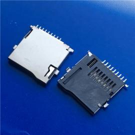 卡座PUSH沉板式9P TF卡座 沉板0.85MM 四脚插板 - 创粤