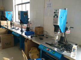 供应玖隆JL-3200W超声波魔术贴焊接机