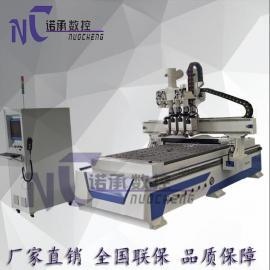 双工位四工序下料机 定制橱柜衣柜生产线数控开料机
