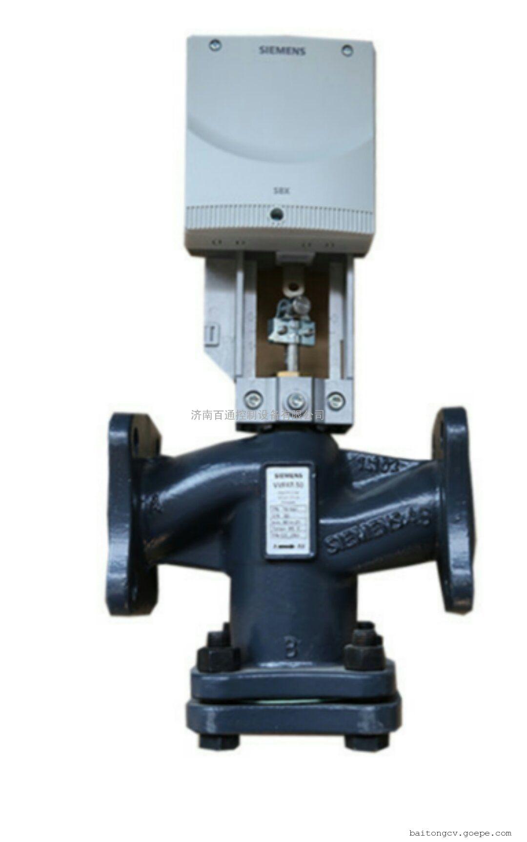 VVQT43.65 VVQT45.65西门子混装蒸汽温控阀 调节阀PN16