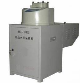 HC-2301固定混采式自动水质采样器