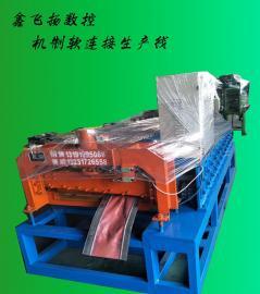 鑫飞腾JZRJ-CXJ019型硅钛布机制软接成型机