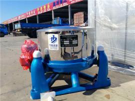 通用型工业用脱水机 食品离心工业脱水机