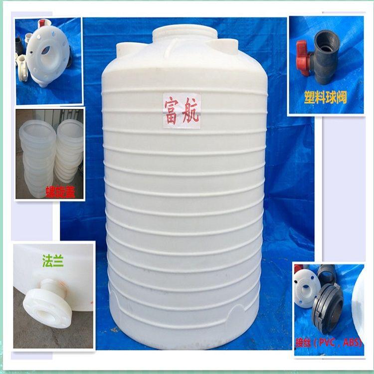 富航漂白水消毒剂10吨10立方