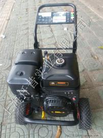汽油高压清洗机 内燃发动机清洗机250公斤压力