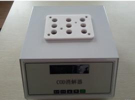 现货直销LB-901B型COD快速消解仪