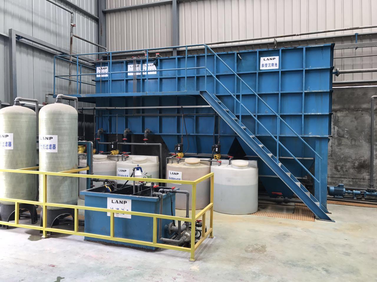 前处理废水处理设备
