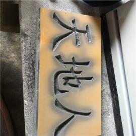 墓碑刻字��砂雕刻�C