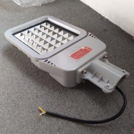 BZD129-60W防爆道路照明灯6米8米10米高杆路灯头