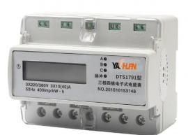亚川智能DDSYF1791单相电子式远程预付费电能表