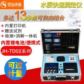 总磷总氮测定仪总氮分析仪