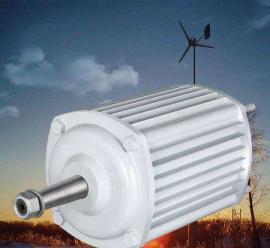 大量定做风力发电机 有刹车功能的10千瓦风力发电机