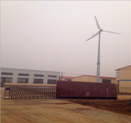 招远30kw千瓦风力发电机组 低噪音小型静音风力发电机应急备用