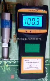 VTS-100A-B-G型手持式数字真空计