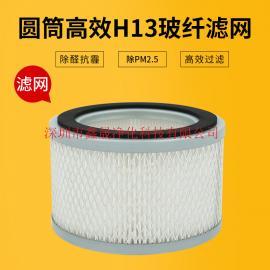 鑫晟供应圆形空气净化器过滤网 圆形高效过滤器 圆形滤芯