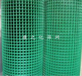 昆山浸塑电焊网电焊网片镀锌电焊网隔离围网