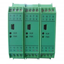 CZ3035信号隔离器一进二出4-20MA光电隔离智能型电流输入输出